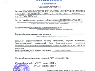 №00286-м