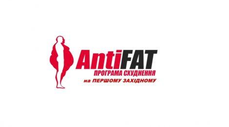 Реаліті – шоу «ANTIFAT»