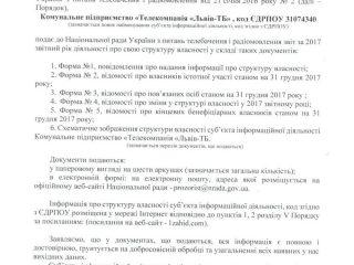 ФОРМА_1