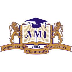 Львівський медичний інститут