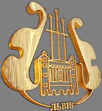 logo_filarmonia_1